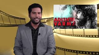 Adithya varma review by Suresh Kumar - The Stager Television