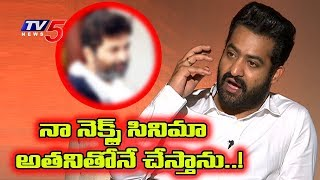 Jr NTR Gives Clarity About His Next Film..