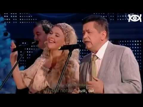 Пелагея и Николай Расторгуев -  Думы окаянные