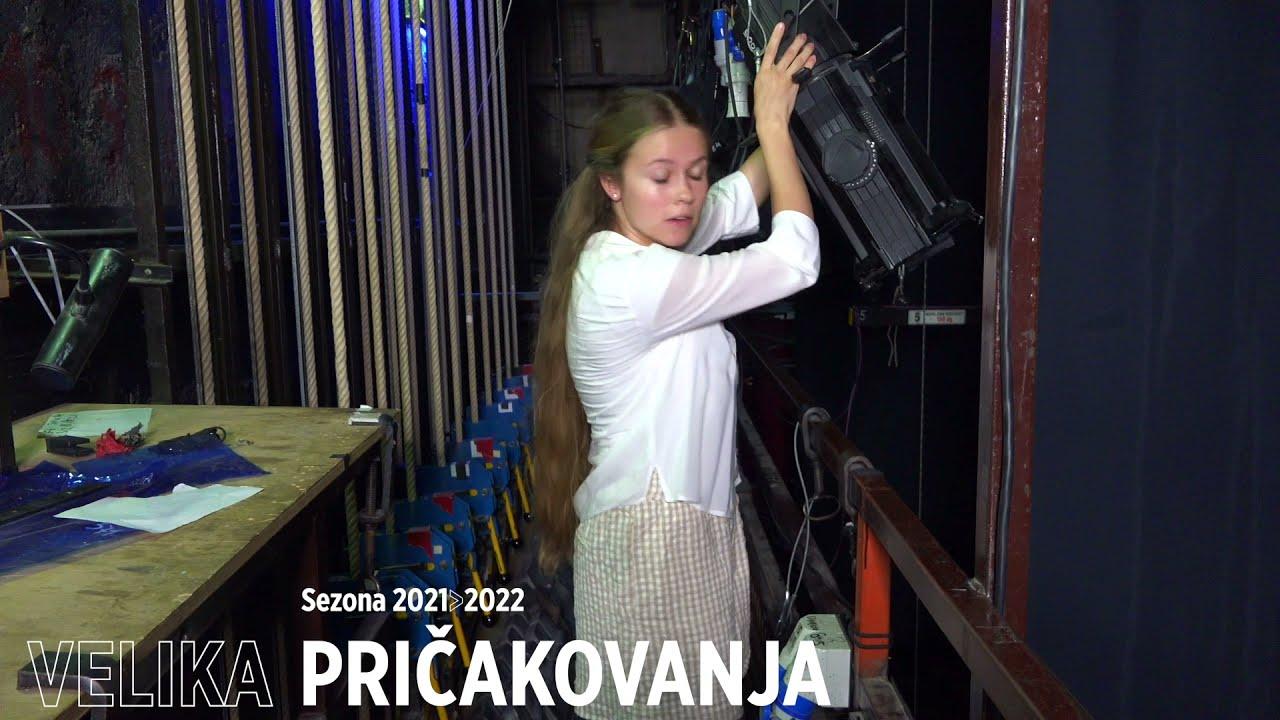 Velika pričakovanja | Ana Pavlin #teaser