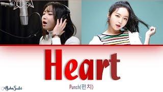 펀치 (Punch) - Heart [이 마음] Lyrics/가사 [Han|Rom|Eng]