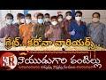 Free Food Distribution On Present Situation   Naidu Gari Vantillu - Young Indians Trust