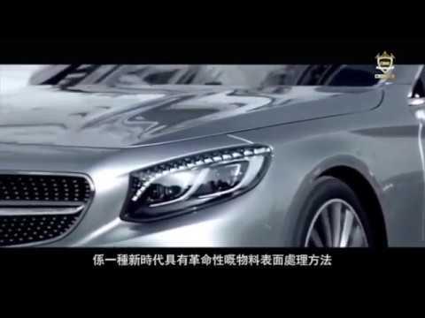 NTI using latest technology for Car wash