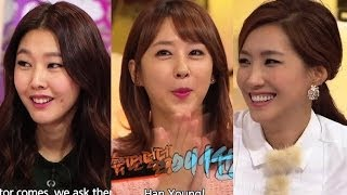 Hello Counselor Ep.154