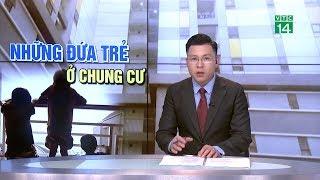 Vụ bé gái bị sàm sỡ trong thang máy: Nhiều cư dân bức xúc | VTC14