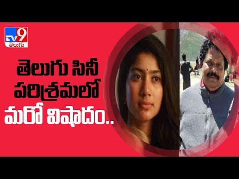 Tollywood producer Annamreddy Krishna Kumar dies of cardiac arrest in Vizag