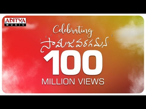 Celebrating Samajavaragamana 100 Million