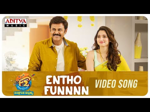 Entho-Fun-Video-Song