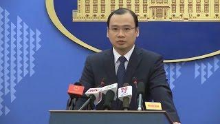 Tin tức 24h: Họp báo thường kỳ Bộ Ngoại giao Việt Nam