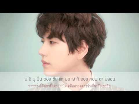 [ThaiSub] Kyuhyun - Eternal Sunshine #광화문에서