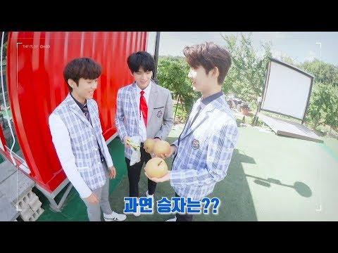 [덥:플레이(THE PLAY)] 가을소풍편 (autumn picnic  SP) EP. 3 - 영훈&케빈&선우(YOUNGHOON&KEVIN&SUNWOO)