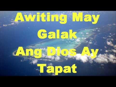 Awiting May Galak | Ang Dios Tapat (faithmusic manila)