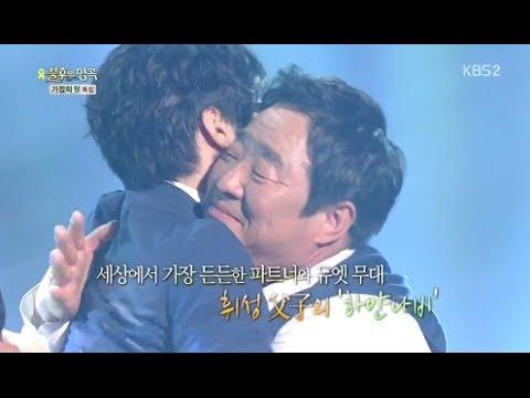 [HIT] 휘성&아버지 - 하얀나비 불후의 명곡2.20140524