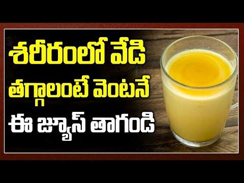 How to Reduce Body Heat in Telugu || Jagan Guruji || Health Tips || SumanTV HealthCare