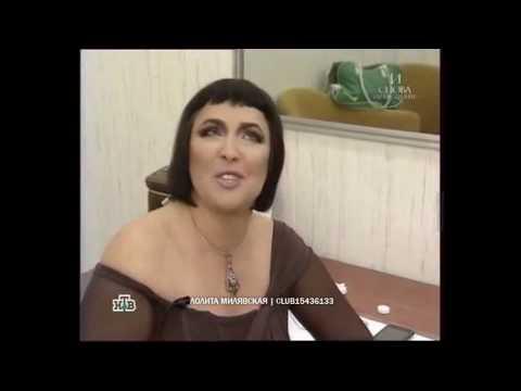 Лолита о Максиме Аверине 01