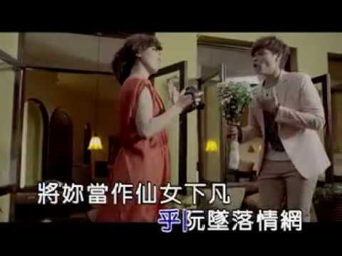 林俊吉-將妳惜命命