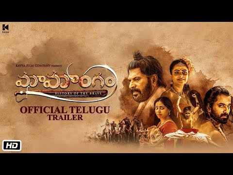 Mamangam Telugu Official Trailer