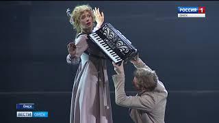 В Омске стартовал международный фестиваль «Академия»