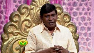An exclusive interview with actor Vadivelu and Tenali Raman team,Vadivelu Version 2, Jeya Tv Show,28th April 2014