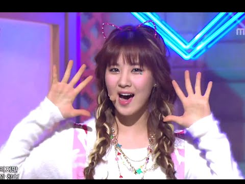 Girls' Generation - I Got A Boy, 소녀시대 - 아이 갓 어 보이, Music Core 20130105
