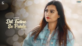 Dil Todne Se Pehle [Cover] – Aarohi