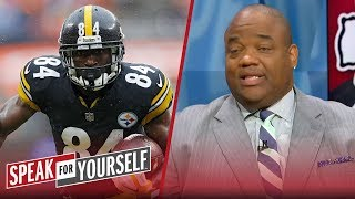 Whitlock and Wiley on Brown joking about being traded, Mahomes Wk. 2 | NFL | SPEAK FOR YOURSELF