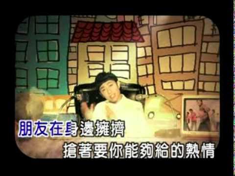艾成-萬人迷(KTV版)