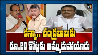Kanna decided to join YSRCP after being denied AP BJP chie..