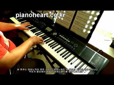 Apink - LUV 피아노 연주