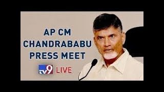 LIVE: Chandrababu press meet at Vijayawada..