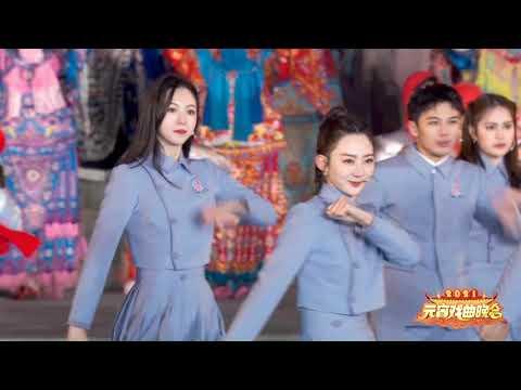 《2021元宵戏曲晚会》先导片| CCTV戏曲