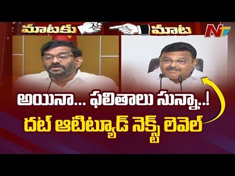 War of words: Ambati Rambabu slams Somireddy