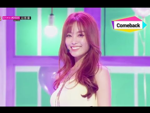 [Comeback Stage] Song Ji-eun - Twenty Five, 송지은 - 예쁜 나이 25살, Show Music core 20141018