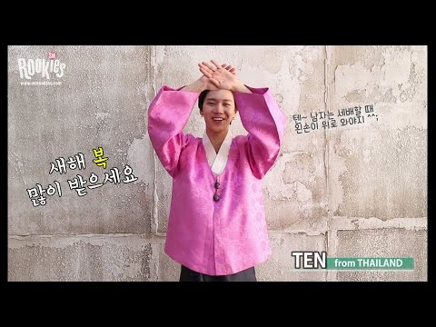 SMROOKIES_YUTA, TEN, JOHNNY INTRODUCE HANBOK