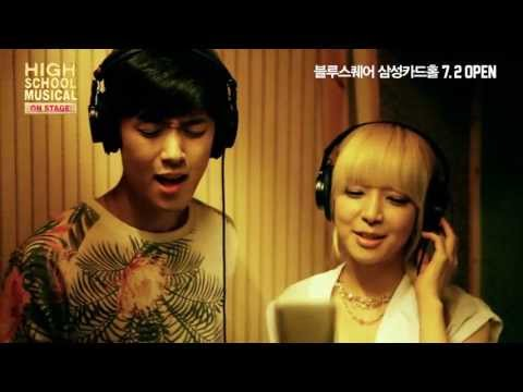 High School Musical Lee, Jae-Jin (FTISLAND),  Cho-Ah (AOA )