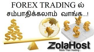 Online forex trading lessons