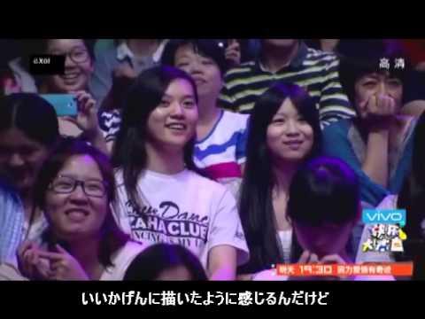 141025 @快乐大本营 Happy camp EXO未公開 【日本語字幕】