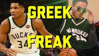 GREEK FREAK (OFFICIAL LYRIC VIDEO)