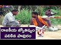 Bithiri Satire on Politicians Belief on  Horoscope
