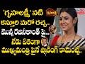Gruhalakshmi Serial Actress Kasturi Shocking Tweets on CM MK Stalin   Rajinikanth   TV5 Tollywood
