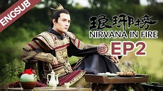 【ENG SUB】Nirvana In Fire Ep2 【HD】 Welcome to subscribe China Zone