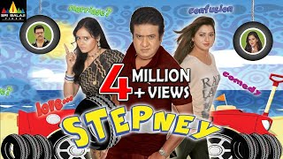 Stepney Hyderabadi Full Movie | Adnan Sajid Khan, Aziz Naser, Preeti Nigam | Sri Balaji Video