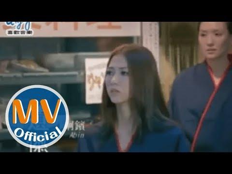 方炯鑌【壞人情歌:遺憾】官方完整版MV 特別演出:弦子、孟僅