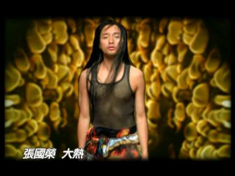 張國榮 I am what I am MV Medley