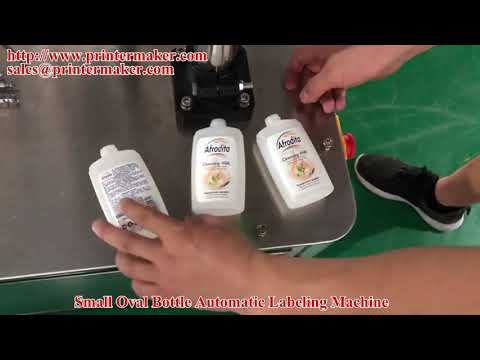 Small Oval Bottle Automatic Labeling Machine,Labeller,Applicator