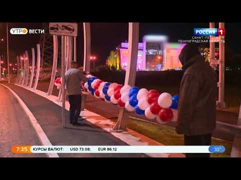 Вести Санкт-Петербург. Выпуск 7:35 от 14.09.2021