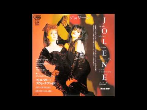 Strawberry Switchblade's 1985 cover of