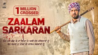 Aalam Sarkaran – Gippy Grewal Video HD