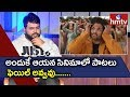 SS Thaman reveals secret behind Bunny hit songs