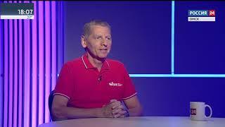 Вести Омск на канале Россия 24, вечерний эфир от 6 июля 2020 года